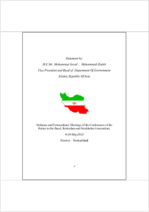 thumbnail.new?vault=Basel&file=EXCOPS.2-OTHER.7-HLS-SPEECH-IRAN.English.pdf