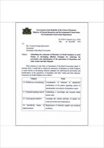 thumbnail.new?vault=Basel&file=UNEP-CHW-CLI_EWG.6-Ref-Prevention-Myanmar.English.pdf