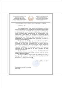 thumbnail.new?vault=Basel&file=UNEP-CHW-CLI_EWG.6-Ref-Prevention-Uzbekistan.English.pdf