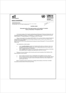 thumbnail.new?vault=Basel&file=UNEP-CHW-COMM-LEGAL-NOTIF-ICC.13-20180716.English.pdf