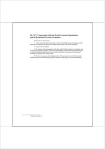 thumbnail.new?vault=Basel&file=UNEP-CHW-COP.13-BC-13-7.English.pdf