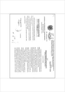 thumbnail.new?vault=Basel&file=UNEP-CHW-NATLEG-NOTIF-Armenia02-DECISION.121N.Armenian.pdf