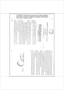 thumbnail.new?vault=Basel&file=UNEP-CHW-NATLEG-NOTIF-Armenia03-DECISION.452A.Armenian.pdf