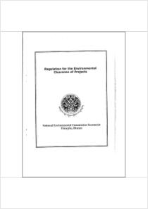 thumbnail.new?vault=Basel&file=UNEP-CHW-NATLEG-NOTIF-Buthan02-REGUL2002.English.pdf