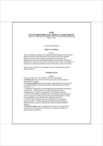 thumbnail.new?vault=Basel&file=UNEP-CHW-NATLEG-NOTIF-Serbia02-LAW135.04.English.pdf