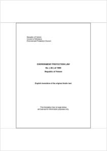 thumbnail.new?vault=Basel&file=UNEP-CHW-NATLEG-NOTIF-Yemen01-LAW26.English.pdf