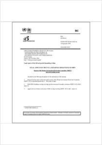 thumbnail.new?vault=Basel&file=UNEP-CHW-OEWG-2-INF-10.English.pdf