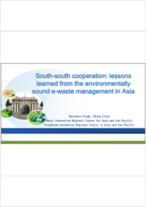 thumbnail.new?vault=Basel&file=UNEP-CHW-PART-TRAIN-EDUCA-PACE-WSNigeria2015Day2-05.English.pdf