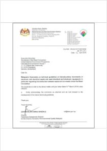 thumbnail.new?vault=Basel&file=UNEP-CHW-SUBM-GUID-TGsEWaste-Comment-Malaysia-1-20160426.English.pdf