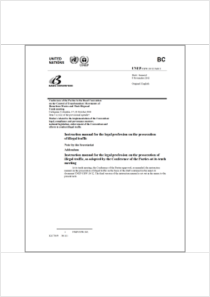 thumbnail.new?vault=Basel&file=UNEP-CHW.10-12-Add.1.English.pdf