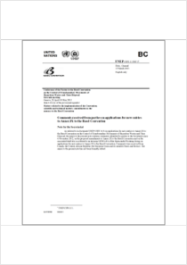 thumbnail.new?vault=Basel&file=UNEP-CHW.11-INF-17.English.pdf