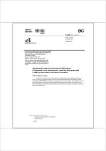 thumbnail.new?vault=Basel&file=UNEP-CHW.13-INF-19.English.pdf