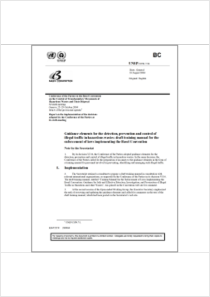 thumbnail.new?vault=Basel&file=UNEP-CHW.7-24.English.pdf
