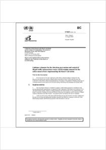 thumbnail.new?vault=Basel&file=UNEP-CHW.7-24.English.pdf