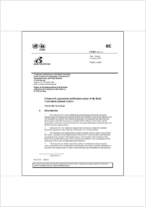 thumbnail.new?vault=Basel&file=UNEP-CHW.7-5.English.pdf