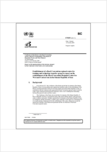 thumbnail.new?vault=Basel&file=UNEP-CHW.7-6.English.pdf