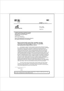 thumbnail.new?vault=Basel&file=UNEP-CHW.7-INF-18.English.pdf