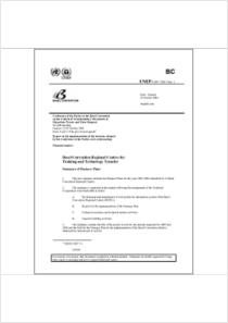 thumbnail.new?vault=Basel&file=UNEP-CHW.7-INF-5-Rev.1.English.pdf