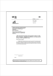 thumbnail.new?vault=Basel&file=UNEP-CHW.9-INF-27.English.pdf