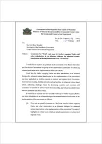 thumbnail.new?vault=Basel&file=UNEP-FAO-CHW-RC-POPS-COMM-ScienceAction-SUBM-Myanmar-20180228.English.pdf