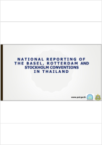thumbnail.new?vault=Basel&file=UNEP-FAO-CHW-RC-POPS-COPS2017-SIDE04A-BCRC-PRES-NationalReporting.English.pdf