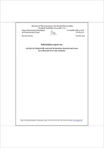 thumbnail.new?vault=Basel&file=UNEP-FAO-CHW-RC-POPS-ILLTRAF-SUBM-20180529-SCRC Algeria.English.pdf