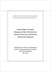 thumbnail.new?vault=Basel&file=UNEP-FAO-CHW-RC-POPS-ILLTRAF-SUBM-20180529-UNDP.English.pdf