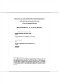 thumbnail.new?vault=Basel&file=UNEP-FAO-RC-Procedures-COP-LOP-AdmitedObservers-20170823.English.pdf