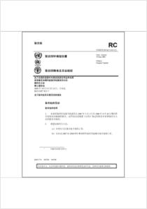 thumbnail.new?vault=Rotterdam&file=UNEP-FAO-RC-COP.3-22.Ch.pdf