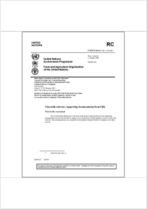 thumbnail.new?vault=Rotterdam&file=UNEP-FAO-RC-CRC.1-26-Add.2.En.pdf