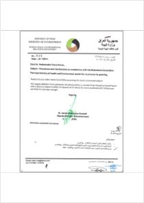 thumbnail.new?vault=Rotterdam&file=UNEP-FAO-RC-Compliance-Submission-Iraq-Ref.P071-20160418.En.pdf