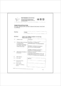 thumbnail.new?vault=Rotterdam&file=UNEP-FAO-RC-FRA-NOTIF-Carbofuran-1563662-Canada-20140703.En.pdf