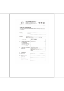 thumbnail.new?vault=Rotterdam&file=UNEP-FAO-RC-FRA-NOTIF-Methyl_bromide-74839-Malawi-20091203.En.pdf