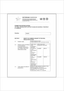 thumbnail.new?vault=Rotterdam&file=UNEP-FAO-RC-FRA-NOTIF-c-PentaBDE-Guyana-20150817.En.pdf