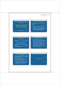 thumbnail.new?vault=Stockholm Production&file=UNEP-POPS-CB.1-WAST-05.English.pdf