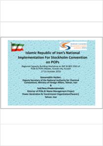 thumbnail.new?vault=Stockholm Production&file=UNEP-POPS-CB.16-CP-Iran.En.pdf