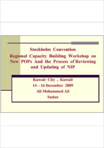 thumbnail.new?vault=Stockholm Production&file=UNEP-POPS-CB.7-CP-Sudan.En.pdf