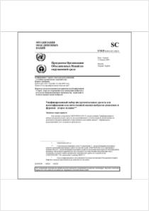 thumbnail.new?vault=Stockholm Production&file=UNEP-POPS-COP.1-INF-8.Russian.pdf