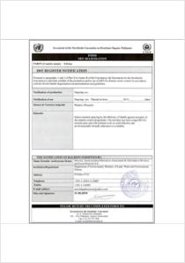 thumbnail.new?vault=Stockholm Production&file=UNEP-POPS-EXEM-NOTIF-DDT-Eritrea.En.pdf
