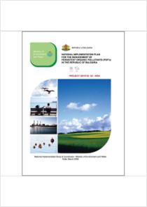 thumbnail.new?vault=Stockholm Production&file=UNEP-POPS-NIP-Bulgaria-1.English.pdf