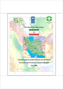 thumbnail.new?vault=Stockholm Production&file=UNEP-POPS-NIP-Iran-1.English.pdf