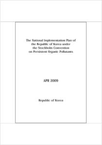 thumbnail.new?vault=Stockholm Production&file=UNEP-POPS-NIP-KoreaRep-1.English.pdf