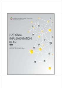 thumbnail.new?vault=Stockholm Production&file=UNEP-POPS-NIP-Maldives-COP5.English.pdf