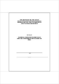thumbnail.new?vault=Stockholm Production&file=UNEP-POPS-NIP-Sudan-1.English.pdf