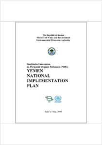 thumbnail.new?vault=Stockholm Production&file=UNEP-POPS-NIP-Yemen-1.English.pdf