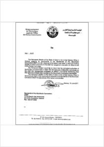 thumbnail.new?vault=Stockholm Production&file=UNEP-POPS-POPRC6FU-SUBM-HBCD-dRME-Qatar-110621-LE.En.pdf