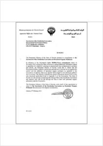thumbnail.new?vault=Stockholm Production&file=UNEP-POPS-POPRC6FU-SUBM-UTC-Kuwait-110209.En.pdf