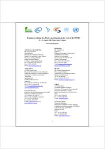 thumbnail.new?vault=Stockholm Production&file=UNEP-POPS-POPRCEP.1-2.En.pdf