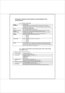 thumbnail.new?vault=Stockholm Production&file=UNEP-POPS-RC-PER-005-2013-2014.En.pdf