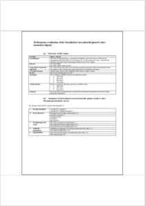 thumbnail.new?vault=Stockholm Production&file=UNEP-POPS-RC-PER-012-2013-2014.En.pdf